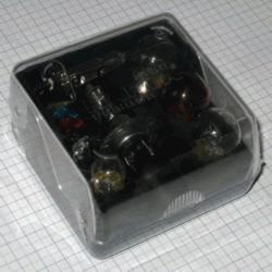 Sada žiaroviek H7/H1 12V UNI mini NARVA
