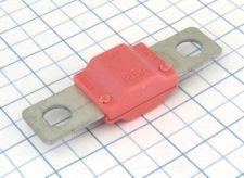 Autopoistka MIDI 125A ružová 30mm vzdialenosť skrutiek