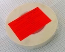 Obojstranná lepiaca páska 25mm x 10m - biela - penová